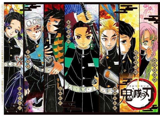 Bộ truyện tranh nổi tiếng của tác giả Gotouge Koyoharu