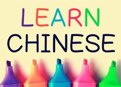 Học ngôn ngữ Trung có cần biết tiếng Trung trước hay không?